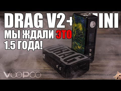 VOOPOO DRAG 2 with DRAG Mini UFORCE T2 tank Kit