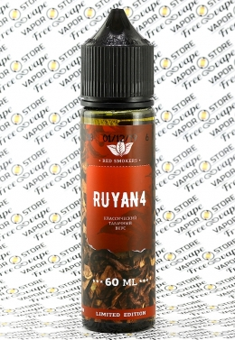 Red Smokers - RuYan4